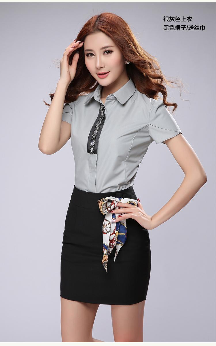 short sleeve office shirt photo - 1