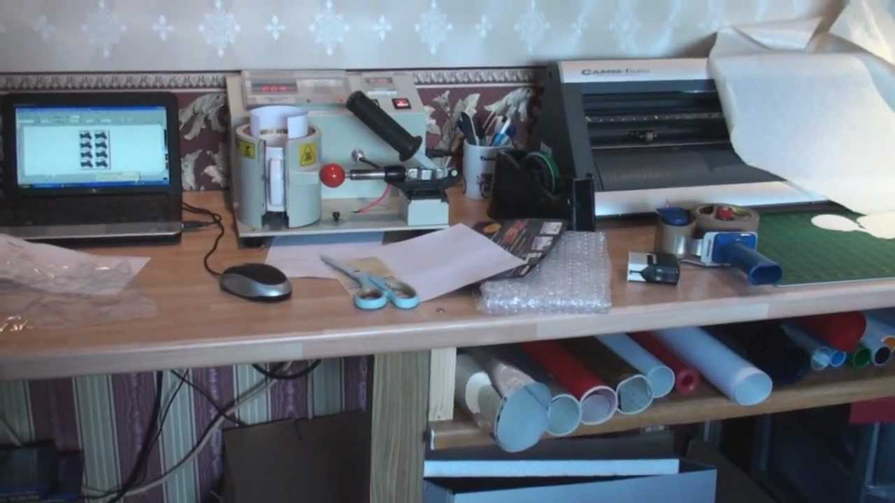 where is the home t shirt home office photo - 1